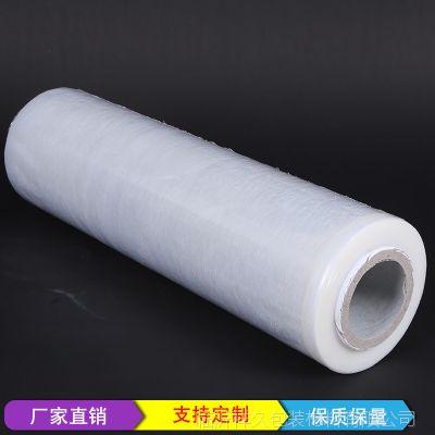 拉伸缠绕膜厂家 /缠绕膜报价 300-500%拉伸率