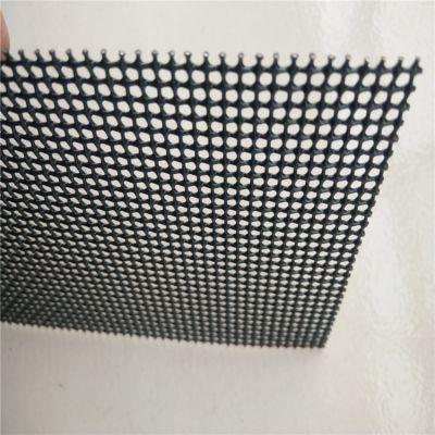 金属窗纱安全纱网304 铝板防弹纱永不生锈纱窗网 黑色金刚纱网