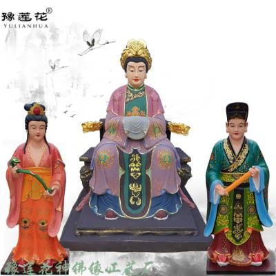护国天神天尊老母神像 五大天尊神像雕塑塑像厂家 天尊老佛 佛教佛像批发 天盘,地盘,阴盘,人盘,水盘