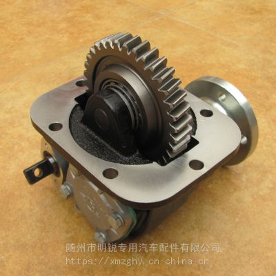 嘉善宏威取力器 适用于五十铃 洒水车油罐车取力器 HWP-I35/74TS