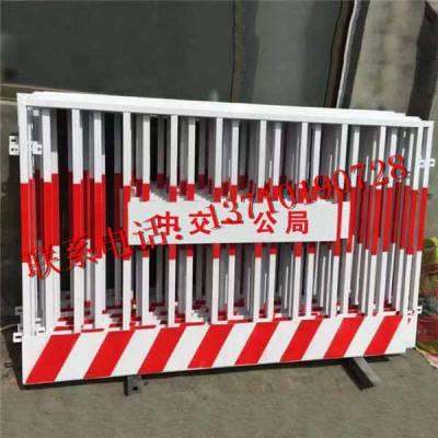江门建筑黑黄护栏厂家/广东临时围栏供应/汕头建设栏杆