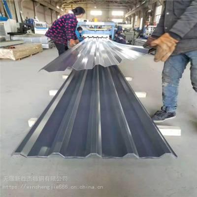 不锈钢彩钢瓦 304不锈钢彩钢瓦厂家供应 304材质质量有保障