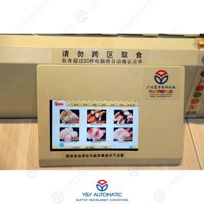 广州昱洋全自动智能点餐轨道小火车送餐设备