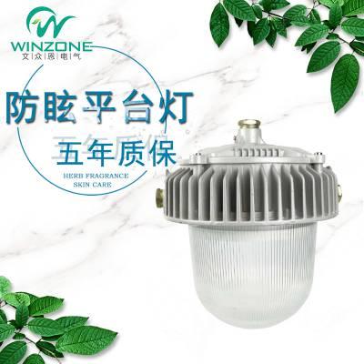 厂家直销三防LED工矿灯 LED防眩平台灯批发 电厂平台灯专用