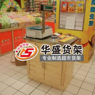 大型超市货架多少钱-超市货架多少钱-泰安华盛货架