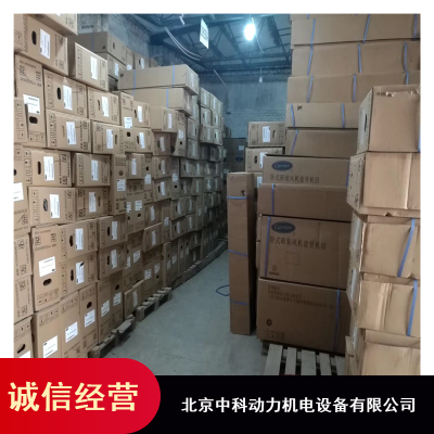 店铺新品中央空调开利品牌CE全系列卧式暗装风机盘管