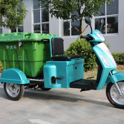 电动三轮翻斗车、电动三轮带斗车、电动三轮保洁车
