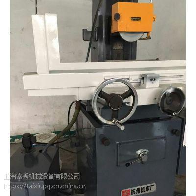 上海冲床喷漆 南京平面磨床翻新 苏州车床喷漆