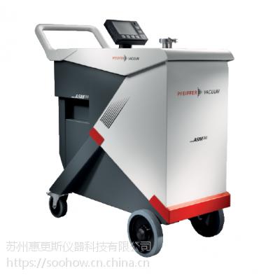 惠更斯供应移动型氦质谱检漏仪ASM 380普发