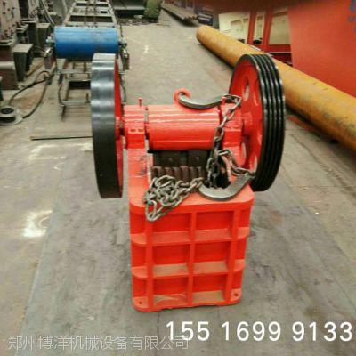工厂直销批发PE250*400小鄂破机 高产量颚式破碎机 鄂式石头碎石机 小颚破