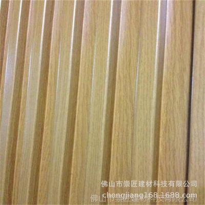广东仿木纹凹凸长城板厂家 长度可订制凹凸铝单板