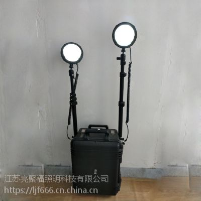 华荣GAD512便携式移动照明系统 亮聚福JG138防汛应急工作灯