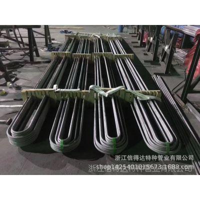 扬州S32168不锈钢换热管冷凝管现货