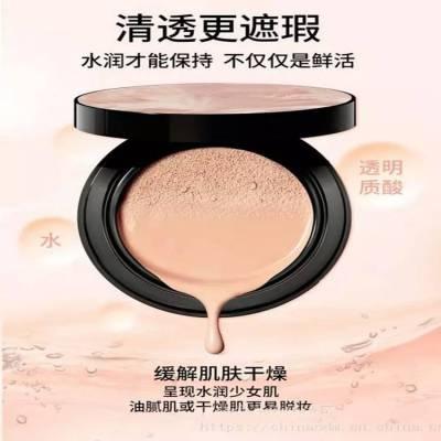 化妆品加工厂ODM贴牌生产雪凝气垫CC霜