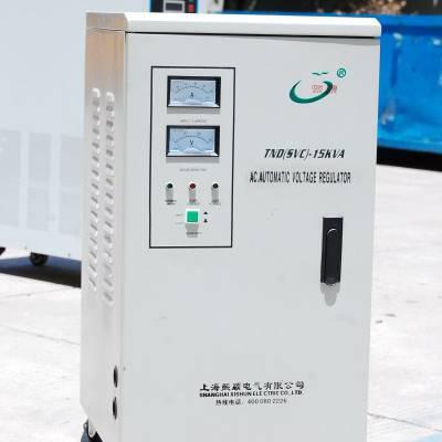 山东正宗单相全自动交流稳压器来电咨询 上海熙顺电气供应