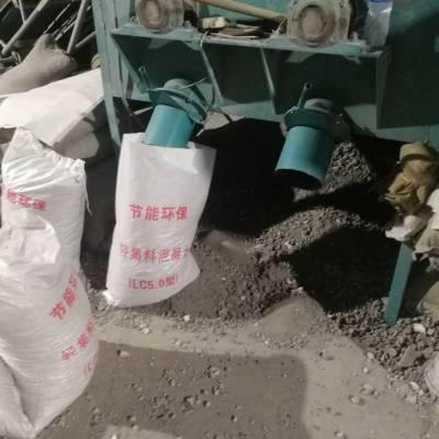 黄冈武穴A型轻集料混凝土报价—聚氨酯轻集料生产基地_怎么卖