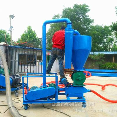 粮厂装卸车气力吸粮机输送效率高橡胶筒吸嘴吸粮机性能ljxy
