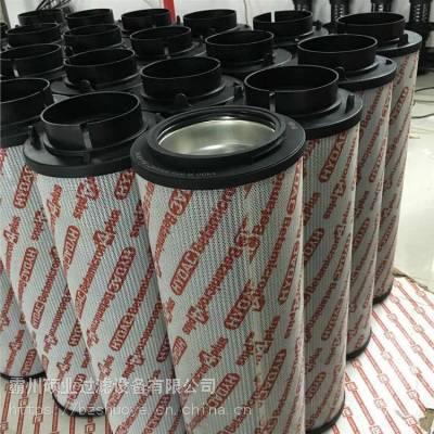 贺德克滤芯0060D005BN3HC 液压油滤芯 HYDAC滤芯 厂家货源充足质优价廉