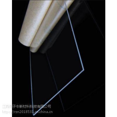 双面磨砂扩散板 灯箱发光牌用面板