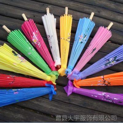 舞蹈伞工艺伞大号演出道具油纸伞装饰伞古典花伞绸布伞多种颜色伞