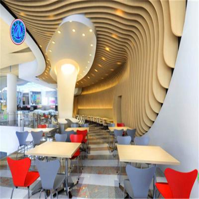 供应云南咖啡厅崇天匠木纹弧形铝方通吊顶天花来图定制