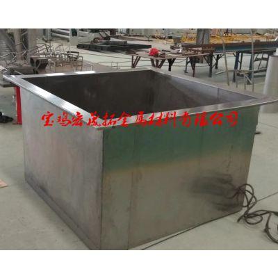 TA2翻边钛槽 焊接钛电解质槽 酸碱溶液精焊钛槽