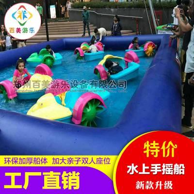 山东淄博100平方充气水池标配8条儿童水上小船亲子电瓶碰碰船