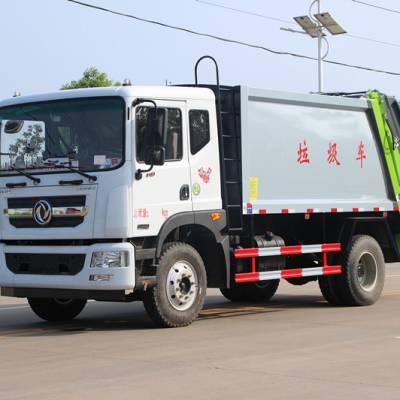 12方压缩垃圾车售价是多少 江苏垃圾车哪里买