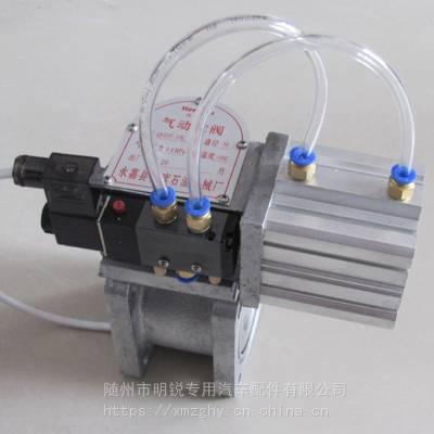 恒度铝合金电磁气动球阀 Q641F-10LQGY 洒水车气动球阀 油罐车气动球阀
