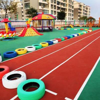 榆林幼儿园塑胶-西安幼儿园塑胶厂家-陕西幼儿园塑胶