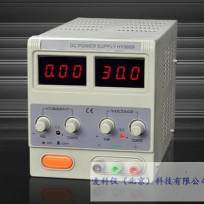 MKY-HY3005 直流稳压电源
