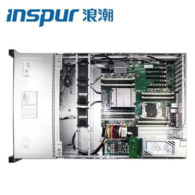 四川成都浪潮(INSPUR)NF5270M5 2U机架服务器总代理,浪潮服务器报价单