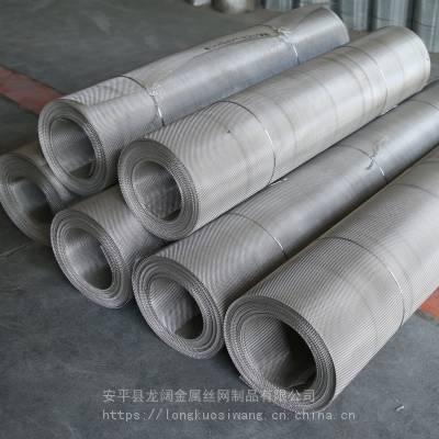 不锈钢丝网 不锈钢过滤网筛网 材质201、304、316源头厂家 有现货可定制 平纹编织