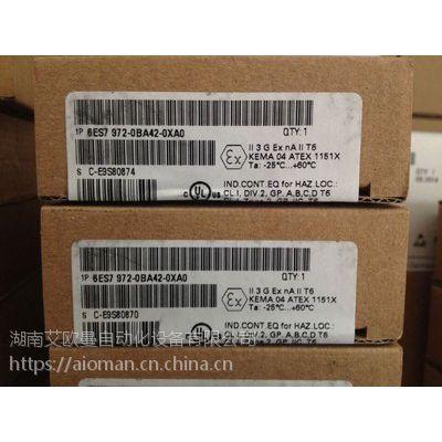 6ES7972-0BA42-0XA0,西门子DP连接器 PROFIBUS,6ES79720BA42