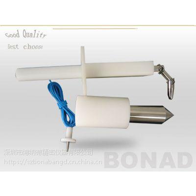 BND-B1341博纳德品牌试验指针销/B型标准弯指/13号试验探针/41号试验探棒