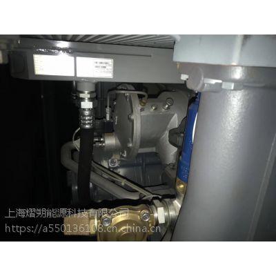 启东英格索兰IR22空压机配件销售服务中心---过滤器