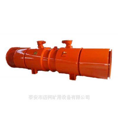 FBD№7.1/2×45矿用隔爆型压入式对旋轴流局部通风机大功率低噪音