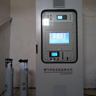 烟气浓度测定仪 污染源在线自动监控系统 工业在线监测系统