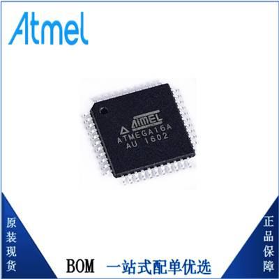 ATMEGA16A-AU 全新原装 QFP44 ATMEL单片机
