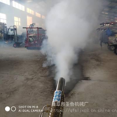 蔬菜专用打药弥雾机 圣鲁牌大功率打药弥雾机 水雾烟雾两用机