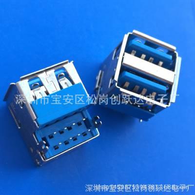 双层USB/2.0 彩色 A母蓝胶 8P/卷边+两脚鱼叉固定脚 90度沉板dip