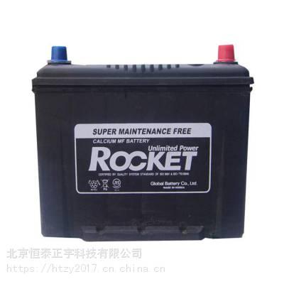 韩国ROCKET SMF NX120-7(95D31R)蓄电池 原装进口
