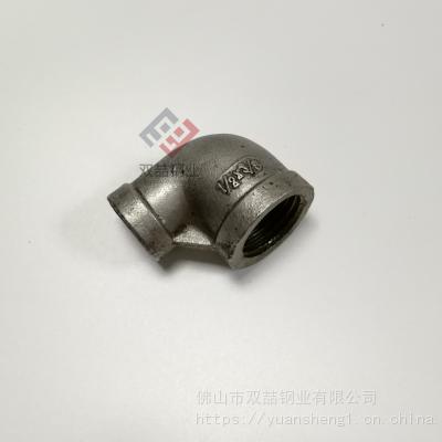316L丝扣弯头 1.5寸变1.2寸弯头 304不锈钢变径弯头