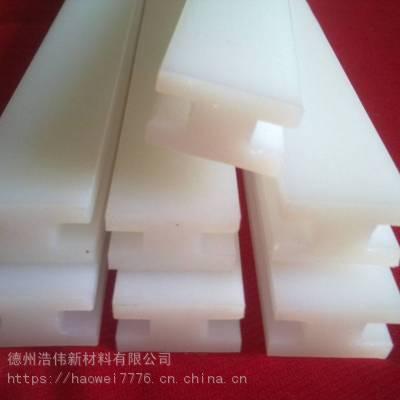 山东PE板条生产批发厂家 耐磨 经久耐用