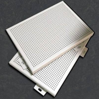 银行铝单板外墙价钱,室内铝单板规格定做厂家