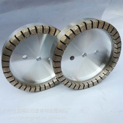 金刚轮全齿金刚磨轮玻璃磨边轮金刚石直边轮双边轮砂轮厂家直供
