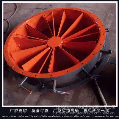 气动电液动圆形通风调节阀 大口径除尘百叶阀