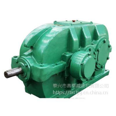 衡水DCY250-18-IVS硬齿面减速机现货,泰兴品牌