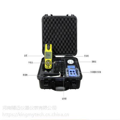便携式多参数测定仪 LH-MUP230 供应 精迈仪器