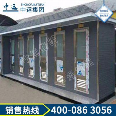 集装箱移动厕所,环保式移动厕所,景区用移动厕所